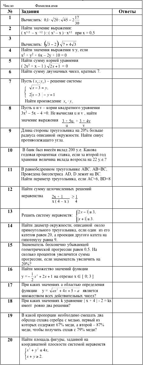 План урока на тему культура древней руси 6 класс.  План работы в детском саду с семьями группы риска.